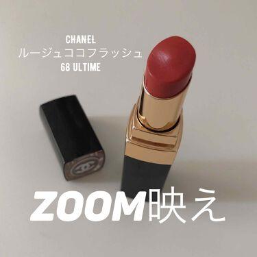 ルージュ ココ フラッシュ/CHANEL/口紅を使ったクチコミ(1枚目)