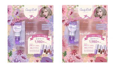 2020/4/16発売 CandyDoll キャンディドール ミラーBOXセット
