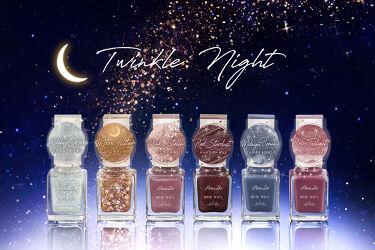 大人のきらめく秋冬カラー  9月16日に発売したパラドゥ ミニネイルの新色はお試しいただけましたでしょうか。  2020年秋冬限定カラーのテーマは、「Twinke Night」 澄みきった空気の中で、思わず手をのばしたくなるほどきらきらと瞬く星の輝きや、夜空の凛とした美しさをイメージしました。 きらめきやツヤにあふれながら、どこか落ち着きのある上品な印象を演出。 ロマンティックな情景を映し出すかのように、大人の女性の指先を美しく彩る6色です。  気軽に試せるワンシーズン使い切りサイズなのも嬉しいポイント  アレンジカラーから単色で使用できるおしゃれカラーまでそろえたラインナップです。  今だけパラドゥ公式ツイッターにて全色セット(限定ボックス入り)があたるキャンペーンも実施中! ↓詳細はパラドゥ公式ツイッターをチェック↓ https://twitter.com/ParaDo_?s=20 お求めはお近くのセブンイレブンまで!  <ラインナップ> 左から ◇SV05  シャイニーオリオン(シルバー系) 夜空に燦然と瞬く冬の星座にインスパイア オリオンの存在感をイメージしたシルバーラメ  ◇GD02 ムーングリッター(ゴールド系) 夜を明るく照らす月の光をイメージ 大粒のラメの入ったオレンジゴールド  ◇PK11 ピンクステラ(ピンク系) 夜空をほんのり染める繊細な光を思い浮かべて 細かなラメが上品な印象を与えるピンク  ◇RD09 レッドスターダスト(レッド系) 夜空を華やかにするスターダストがモチーフ 大人っぽくて落ち着きのあるラメレッド  ◇BL09 ミッドナイトロマンス(ブルー系) 星たちの囁きが聞こえてきそうな静かな夜の色 深くて優しいグレイッシュブルー  ◇PK10 ロージートワイライト(ピンク系) 夜空のオープニングアクト「夕暮れ」を色に。 心ときめくドラマティックなローズピンク