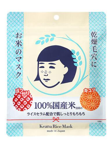 2015/11/24(最新発売日: 2021/9/6)発売 毛穴撫子 お米のマスク