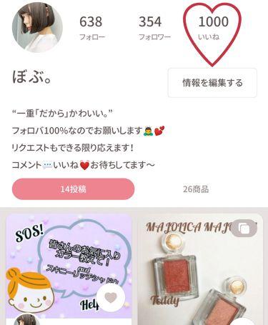 1000♡ありがとうございます!/その他/その他を使ったクチコミ(1枚目)