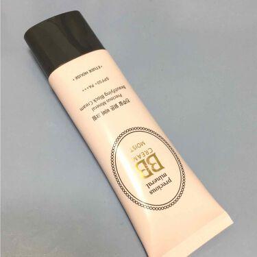 エチュードハウス Precious Mineral BB Beautifying Block Cream Moist SPF50