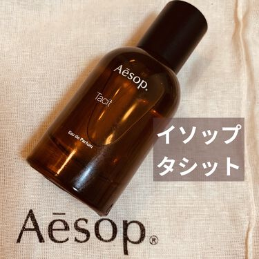 さざんか on LIPS 「最近香水を集めるのが好きで、その中でも気に入ったのが、Aeso..」(1枚目)