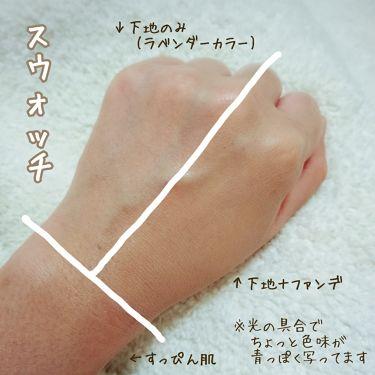 プレスド アイシャドー (レフィル)/shu uemura/パウダーアイシャドウを使ったクチコミ(2枚目)