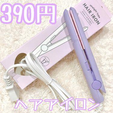 Ef880c6ca25807c9f85b2e01 1574764206 thumb