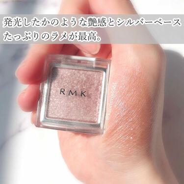 インジーニアス パウダーアイズ N/RMK/パウダーアイシャドウを使ったクチコミ(2枚目)