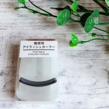 携帯用アイラッシュカーラー/無印良品/ビューラー by のんこ