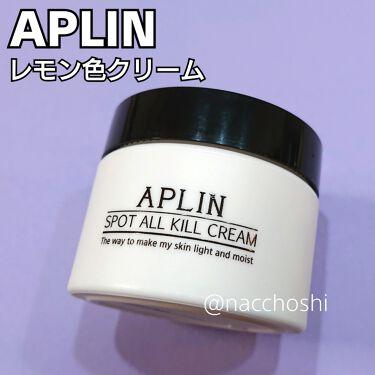 オールキルクリーム/APLIN/フェイスクリームを使ったクチコミ(1枚目)