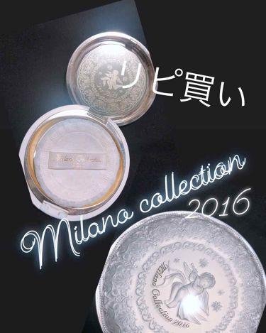 ボディフレッシュパウダー <ミラノコレクション2018>/カネボウ ミラノコレクション/その他ボディケアを使ったクチコミ(1枚目)