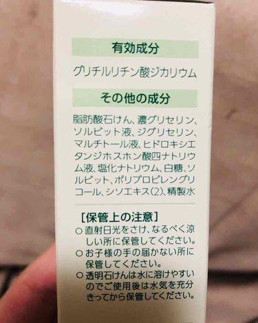 薬用ユースキンS ソープ/ユースキンS/洗顔石鹸を使ったクチコミ(4枚目)