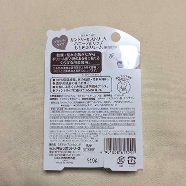 ハニーフルリップ もも色ボリューム/カントリー&ストリーム/リップケア・リップクリームを使ったクチコミ(2枚目)