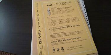 ディヴァイン インテンシヴオイル/L'OCCITANE/フェイスオイルを使ったクチコミ(2枚目)