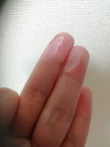 スキンケア ジェル NMバランス/ニッピコラーゲン化粧品/美容液を使ったクチコミ(3枚目)