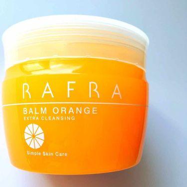 バームオレンジ/RAFRA/マッサージ料を使ったクチコミ(1枚目)