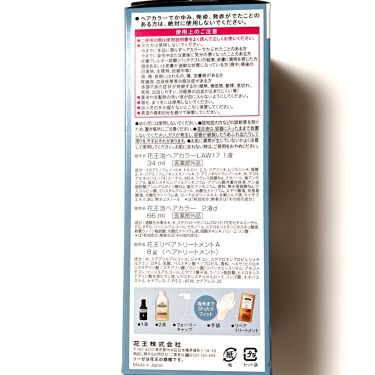 泡カラー(医薬部外品)/リーゼ/ヘアカラーを使ったクチコミ(5枚目)
