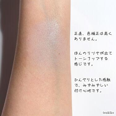 M クッションベース(ブルー)/MISSHA/化粧下地を使ったクチコミ(5枚目)