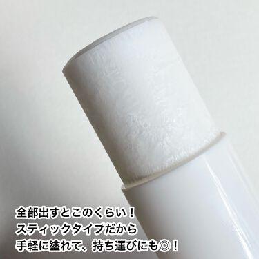 薬用ソフトストーンW/デオナチュレ/デオドラント・制汗剤を使ったクチコミ(7枚目)