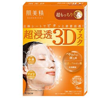 超浸透3Dマスク エイジングケア (超もっちり) 肌美精