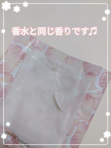 オハナ・マハロ フレグランスバスソルト/OHANA MAHAALO/入浴剤を使ったクチコミ(3枚目)
