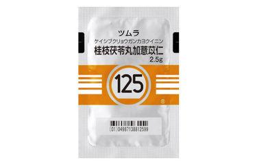 桂枝茯苓丸加ヨクイニン(医薬品) ツムラ