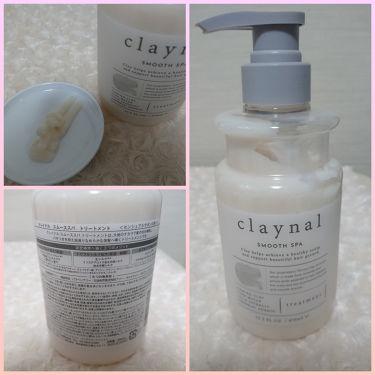 クレイナル(claynal)スムーススパシャンプー/claynal/シャンプー・コンディショナーを使ったクチコミ(2枚目)
