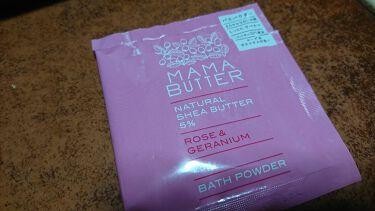 バスパウダー ローズ&ゼラニウム/ママバター/入浴剤を使ったクチコミ(1枚目)