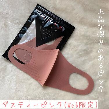 マスクⅡ/KATE/その他を使ったクチコミ(4枚目)