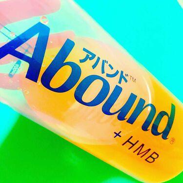 Abound(アバンド)/Abound/ボディサプリメントを使ったクチコミ(9枚目)
