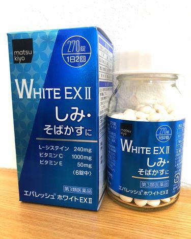 エバレッシュホワイトEXⅡ/matsukiyo/美肌サプリメントを使ったクチコミ(1枚目)