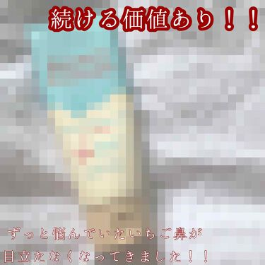 BP BB ディープ クレンジングフォーム/ETUDE HOUSE/洗顔フォームを使ったクチコミ(1枚目)