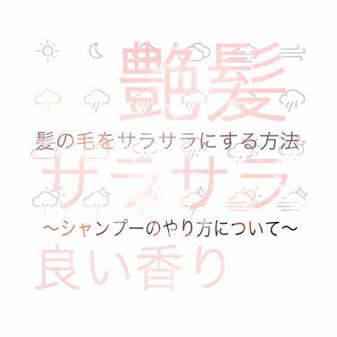 미오さんの「ルシードエルオイルトリートメント #EXヘアオイル<その他スタイリング>」を含むクチコミ