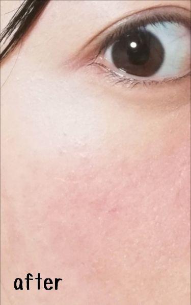 キス マットシフォン UVハイカバーベース/kiss/化粧下地を使ったクチコミ(4枚目)