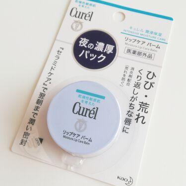 リップケア バーム[医薬部外品]/キュレル/リップケア・リップクリームを使ったクチコミ(4枚目)