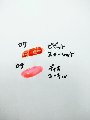 My Lip Tint Pack/ベリサム/リップケア・リップクリームを使ったクチコミ(2枚目)