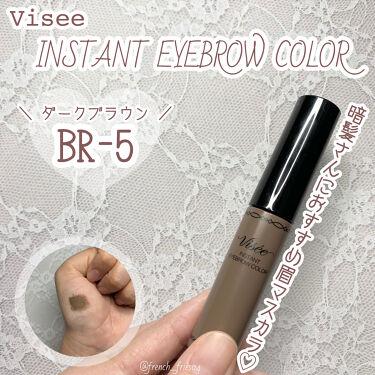 リシェ インスタント アイブロウ カラー/Visée/眉マスカラを使ったクチコミ(1枚目)