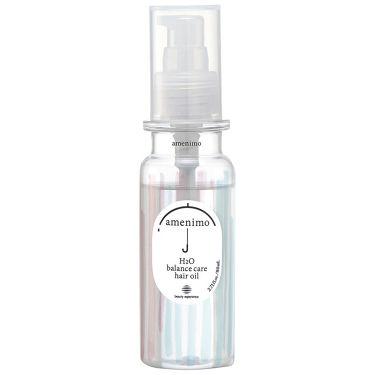 H2O バランスケア ヘアオイル amenimo(アメニモ)