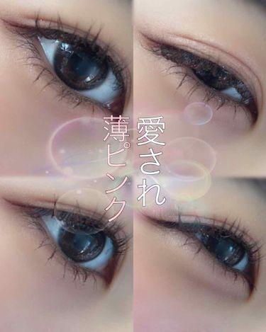 °⚘ YU-A ⚘° さんの「ラブライナー(Love Liner)ラブライナー リキッド<リキッドアイライナー>」を含むクチコミ