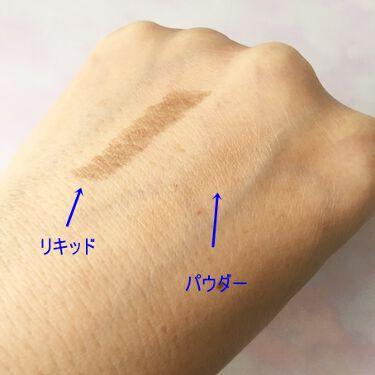 chiyo36 on LIPS 「薄づきで重ねてもキレイに発色するティントリキッドと、ひと塗りで..」(4枚目)
