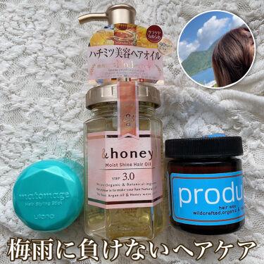 【画像付きクチコミ】梅雨の季節になると髪のうねりやアホ毛が気になるようになりますよね!-----------------------------------⭐️商品情報マトメージュまとめ髪スティックスーパーホールド税込605円&honeyモイストシャイン...