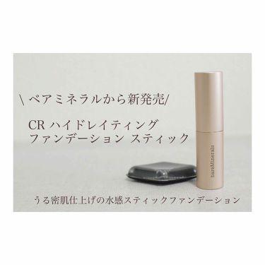 CR ハイドレイティング ファンデーション スティック/bareMinerals/ファンデーション by めい