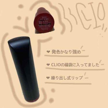 ルージュヒール ベルベット/CLIO/口紅を使ったクチコミ(2枚目)