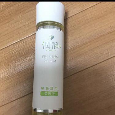 潤静/MuKu/美容液を使ったクチコミ(1枚目)