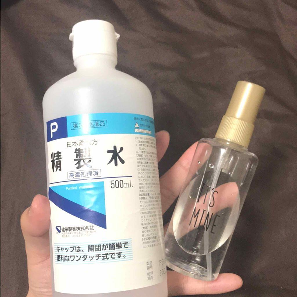 健栄製薬のその他 精製水(医薬品)を使ったクチコミ(1枚目)