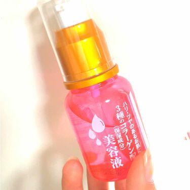 ハリ・ツヤのあるお肌に3種のコラーゲン配合(保湿成分)美容液/DAISO/美容液を使ったクチコミ(1枚目)