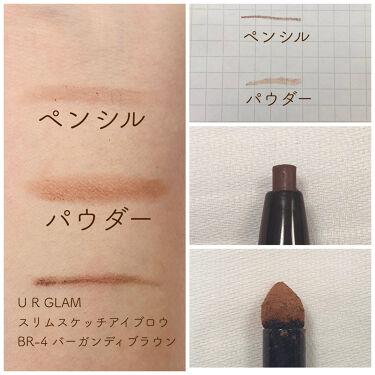 UR GLAM 3WAY EYEBROW PENCIL(3WAYアイブロウペンシル)/DAISO/アイブロウペンシルを使ったクチコミ(3枚目)