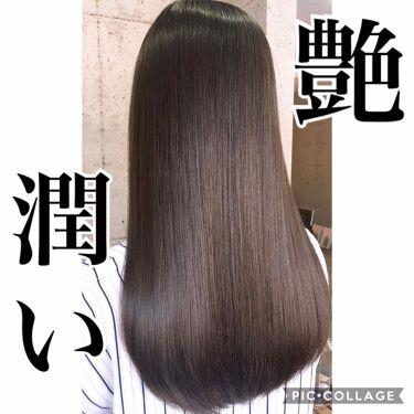 エクストラオーディナリー オイル エクラアンペリアル 艶髪オイル/ロレアル パリ/アウトバストリートメントを使ったクチコミ(3枚目)
