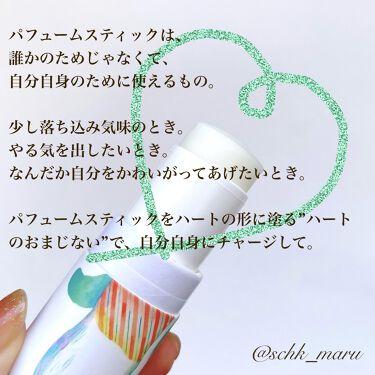 パフュームスティック /ヴァシリーサ/香水(その他)を使ったクチコミ(5枚目)