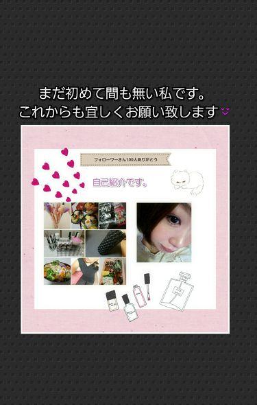 🌹七香34😌フォロバ100%さんの「雑談ありがとう記念!<その他>」を含むクチコミ
