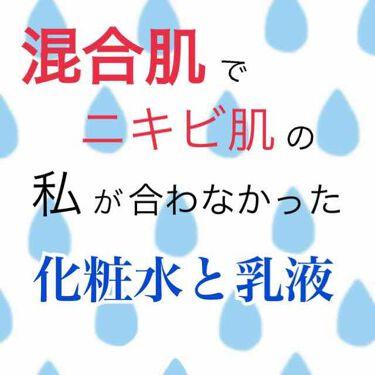 Emiiiさんの「菊正宗日本酒の乳液RN<ボディローション・ミルク>」を含むクチコミ