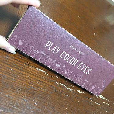 プレイカラーアイズ #ワインパーティー/ETUDE HOUSE/パウダーアイシャドウを使ったクチコミ(1枚目)